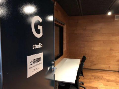 SIM STUDIO お台場plus G-studio